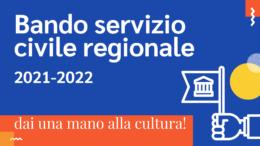 Bando servizio civile regionale 2021 Fondazione Musei Senesi